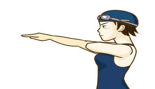 山田美幸(水泳)の父親や母親!出身中学や年齢等のwikiプロフィール!