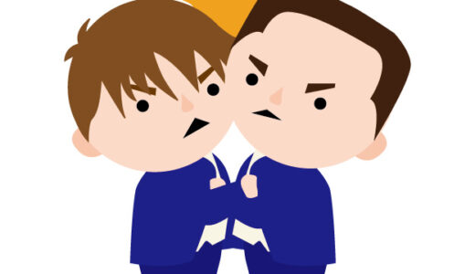 白川陸斗の結婚した嫁(妻)や子供!戦績や身長等のwikiプロフィール!